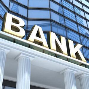 Банки Кадыкчана