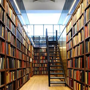 Библиотеки Кадыкчана