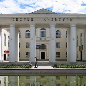 Дворцы и дома культуры Кадыкчана