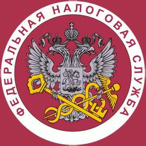 Налоговые инспекции, службы Кадыкчана