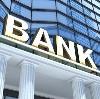 Банки в Кадыкчане