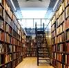 Библиотеки в Кадыкчане