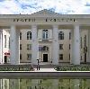 Дворцы и дома культуры в Кадыкчане