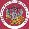 Налоговые инспекции, службы в Кадыкчане